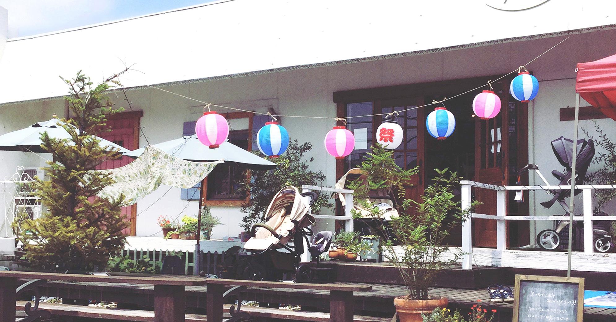 8/13(fri)~8/16(mon) Brilliant Baby 祭り