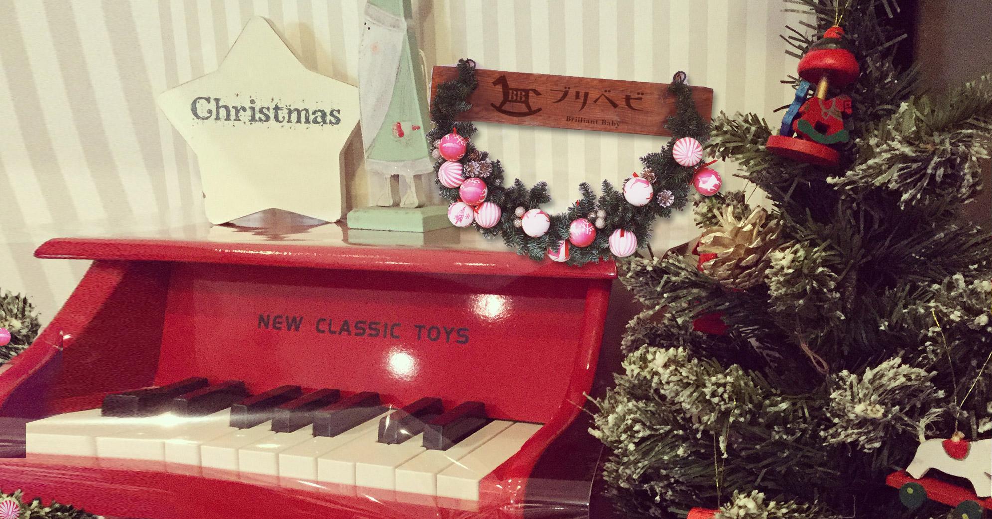 12月14日(土)-24日(火)X'MAS PARTY
